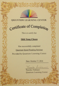QSR講師訓練合格証書